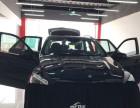奔驰GLE320改装电吸门贴隐形车衣改装哈曼卡顿音响广州