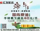 天津汇发网期货配资端午节原油期货5000元-手续费40元