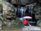 洛阳到三门峡双龙湾+中原第一夜景休闲避暑两日游,较休闲的两日