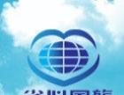 新疆省心国际旅行社有限公司