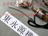 沧州冲床变频器维修,冲压机电子模高指示器-找现货选东永源