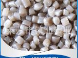 供应PE再生塑料 再生塑料颗粒价格公道p