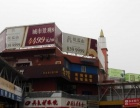 泰安火车站银座城市广场独立商业楼广告位出租