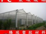 阳光房专用蓝色pc耐力板 聚碳酸酯pc板