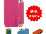 正品诺讯 iphone5s超薄透明底手机套 苹果5代清新花朵手机