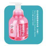 纳米抑菌消毒洗手泡沫(无香型) (花香型)