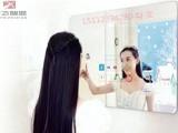 鑫飞现代浴室镜灯镜铝合金卫生间镜子防雾酒店LED智能卫浴镜