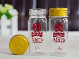 定制20g玛卡粉玻璃瓶,云南玛卡玻璃瓶,保健品玻璃瓶