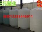 1500公斤储水罐1.5吨PE水塔水箱1500L塑料桶