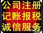 宁波最便宜的代理记账 服务最好的财务公司-安诚杨小芳