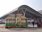 四川航空运输代理公司 成都机场空运报关报检空运出口代理