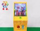 【吉童儿童游戏设备】加盟/加盟费用/项目详情