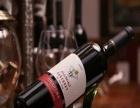 阿拉扎尼山谷葡萄酒 阿拉扎尼山谷葡萄酒诚邀加盟
