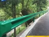 高速公路护栏板在公路中起到什么作用