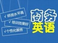 上海企业英语培训班 学习过程轻松愉快
