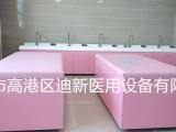寶寶洗浴中心設備 寶寶游泳池 嬰兒洗浴中心 初生兒洗禮池