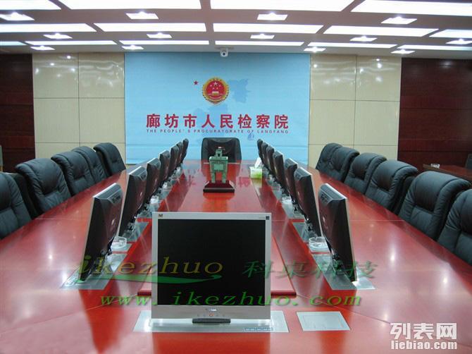 液晶屏升降器,多媒体会议桌液晶升降器,显示器电动升降器