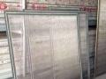 专业制作铝合金门、窗、防蚊网、金刚网等铝质产品