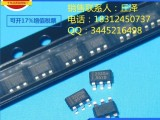 SOT23-6封装触摸IC丝印233DH,替换RH6015C