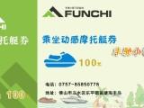 广州印刷厂冠城印刷精美票卷量大从优