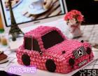 阳西县实体蛋糕店烘焙蛋糕送货上门欧洲外送蛋糕快速定