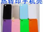 热转印手机壳批发Iphone4S手机壳Iphone4手机壳热转印苹果手机壳
