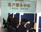 欢迎进入~!杭州日立空调售后维修部%)各区售后服务-站点