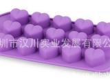 爱心巧心形硅胶冰格 心形硅胶巧克力模 深圳硅胶制品厂