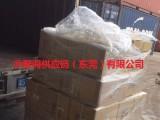 广州报关公司顺利完成台湾CNC车床主轴进口清关业务