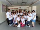 母乳喂养指导与催乳技术双证书高级培训班