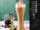 县城开一家网红奶茶店多少钱