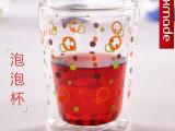 茗轩纯手工耐热双层泡泡玻璃杯 茶杯 牛奶杯果汁杯咖啡杯300ml
