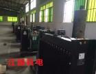 海南万宁应急柴油发电机组租赁出租134OO
