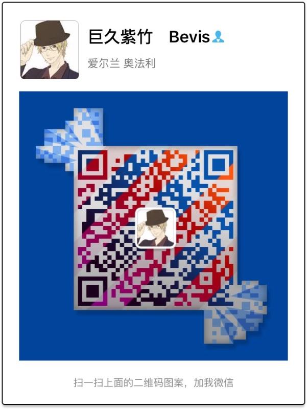 上海巨久 紫竹微排