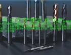 天津旺财数控刀片回收公司专业回收数控刀片刀具量具
