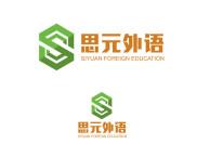 江阴英语口语培训哪家好 江阴哪里学英语口语