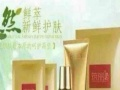 筑丽化妆品 筑丽化妆品加盟招商