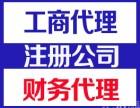 青岛代写可行性报告立项报告商业计划书资金计划书企业管理方案