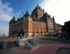 武汉哪里可以办理加拿大魁省投资移民?