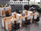 职员办公桌4人位办公家具简约现代工作位办公桌椅