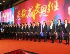 4月17-19日您:了解李小花北京 总裁成交思维 吗?