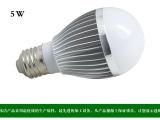 包邮促销 LED球泡灯 E27灯泡 5W5730贴片超亮实用家用照明灯