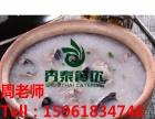上海学砂锅粥的制作流程是什么砂锅粥培训到无锡秀泰