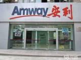 鄭州市共有多少家安利專賣店各店鋪具體地址都在哪兒