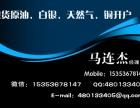 四川大宗电子交易平台铜签约时间