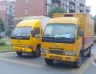 大小货车出租 拉货 搬家 有搬运工