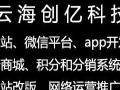 百科、文库、软文、媒体报道、删贴、seo、网络营运