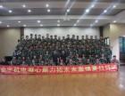 台州 温州 上海高效团队建设 户外拓展 企业内训