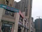 客运北站西,临街底商现铺,已租给银行高租金回包