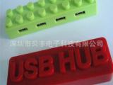 中国红USB HUB [厂家直销]黄金品质